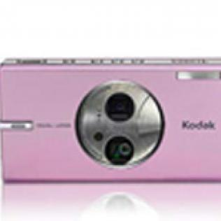 THE KODAK EASYSHARE V705